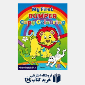 کتاب My First Bumper Copy Colouring