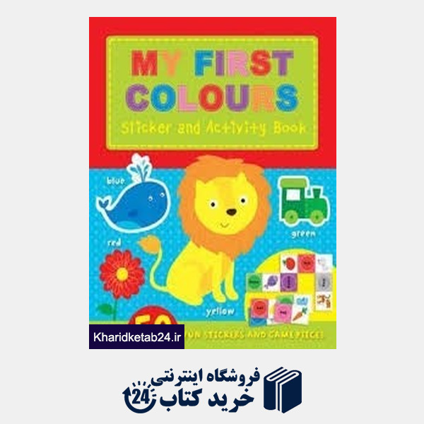 کتاب My First Colouring 7025