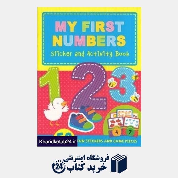 کتاب My First Numbers 123