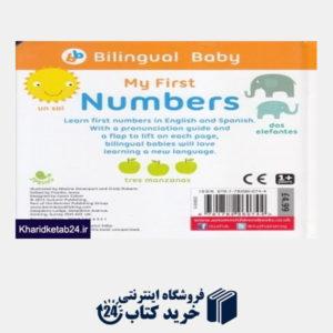 کتاب My First Numbers 60744