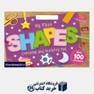 کتاب My First Shapes Colouring and Activity Pad