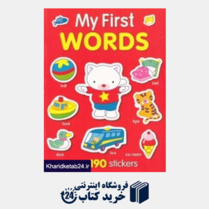 کتاب My First Words 6654