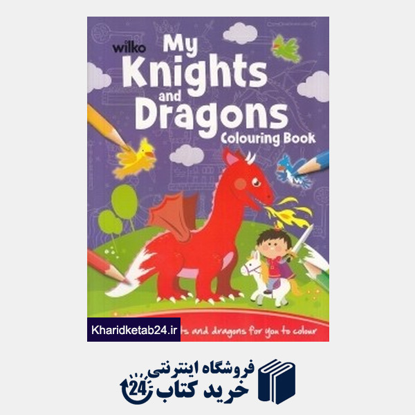 کتاب My Knights And Dragons Colouring Book
