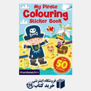 کتاب My Pirate Colouring Sticker Book