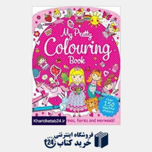 کتاب My Pretty Colouring Book 5496