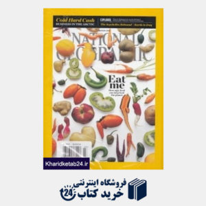 کتاب (National Geographic 03 (2016