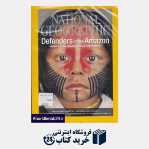 کتاب (National Geographic 1 (2014