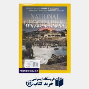 کتاب (National Geographic 1 (2016