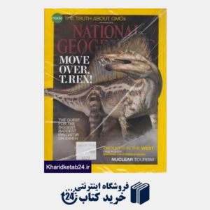 کتاب (National Geographic 10 (2014
