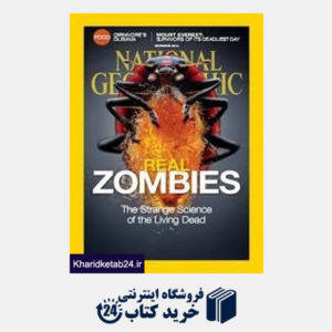 کتاب (National Geographic 11 (2014