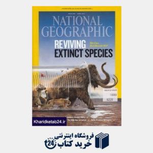 کتاب National Geographic 4