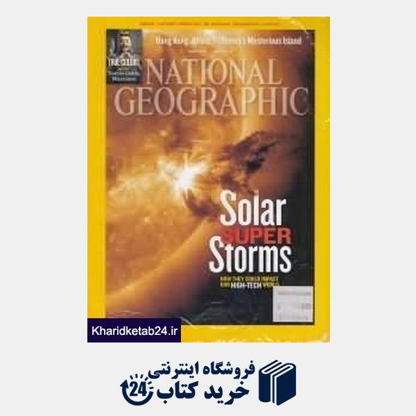 کتاب National Geographic 6