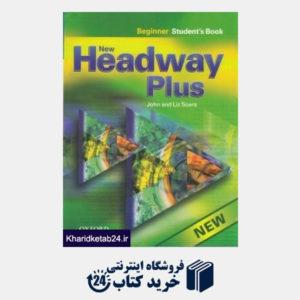 کتاب New Headway Plus Beginner SB WB CD (دو جلدی)
