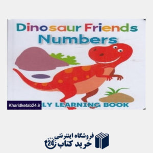 کتاب (Numbers (Dinosaur Friends