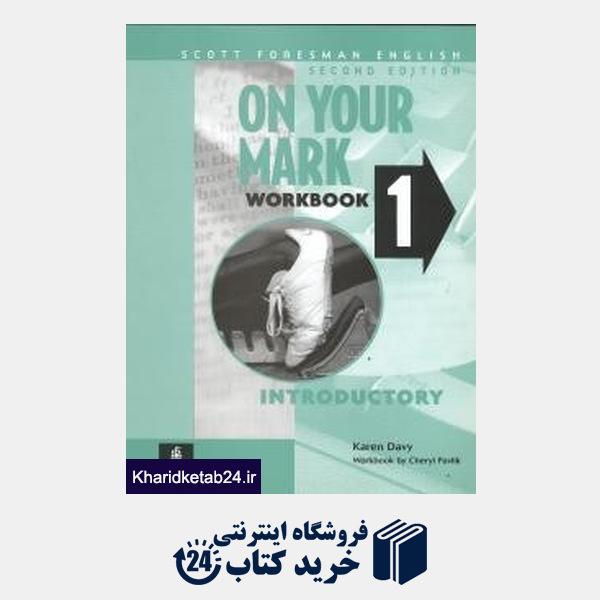 کتاب ON YOUR MARK WORK 1