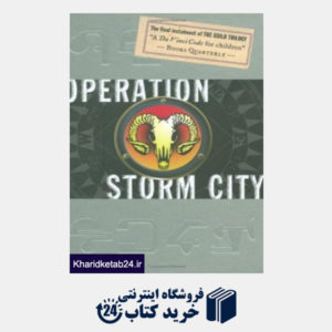 کتاب Operation Storm City:  The Guild of Specialists  Book 3 (Guild Trilogy)