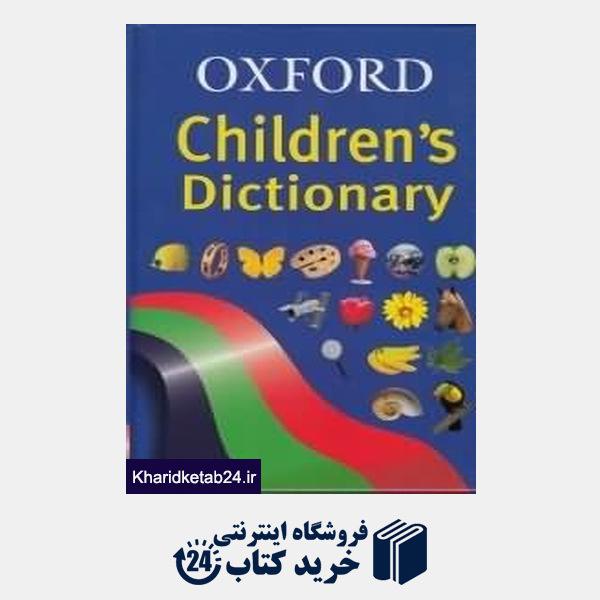 کتاب Oxford Childrens Dictionary org