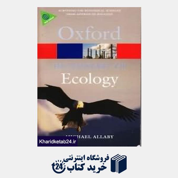 کتاب Oxford Dic of Ecology org