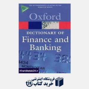 کتاب Oxford Dictionary of Finance and Banking