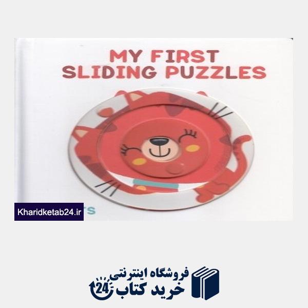 کتاب (Pets (My Sliding Puzzles