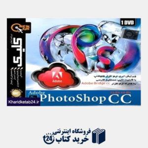کتاب PhotoShop CC