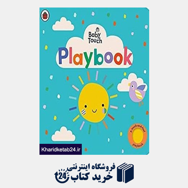 کتاب (Playbook (Baby Touch