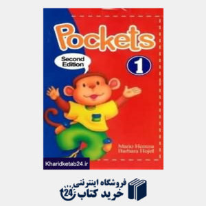 کتاب Pockets 1 Flashcards