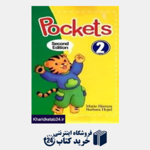 کتاب Pockets 2 Flashcards
