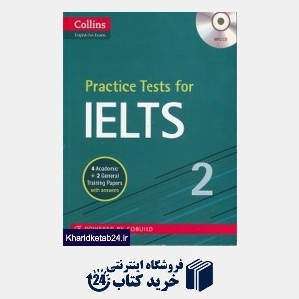 کتاب Practice Tests For Th IELTS 2