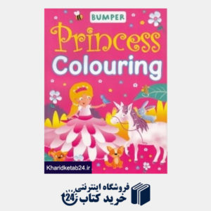کتاب Princess Colourind Bumper