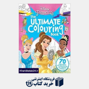 کتاب Princess The Ultimate Colouring Book