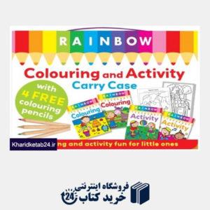 کتاب Rainbow