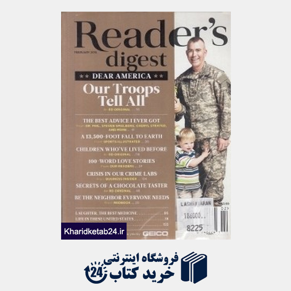 کتاب (Readers Digest 2 (2015