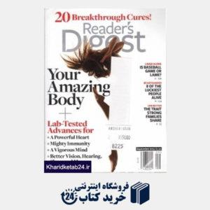 کتاب Readers Digest 9