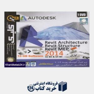 کتاب Revit Architecture & Structure & Mep 2014