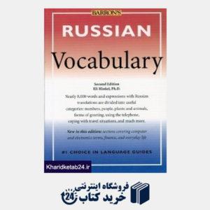 کتاب Russian Vocabulary