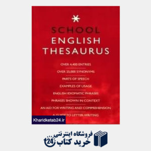 کتاب School English Thesaurus Dic org