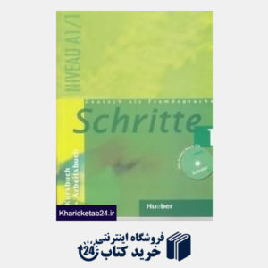کتاب Schritte 1 CD