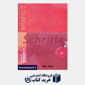 کتاب Schritte 2 CD