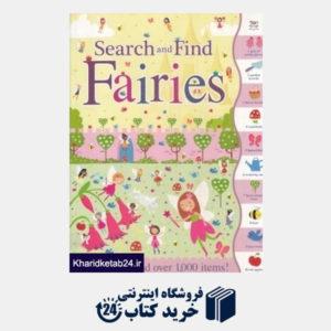 کتاب Search and Find Fairies
