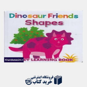 کتاب (Shapes (Dinosaur Friends