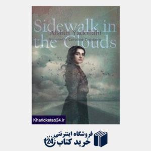 کتاب Sidewalk in the Clouds (اشعار افشین یدالهی)