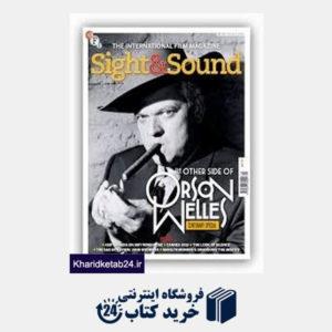 کتاب Sight & Sound 7