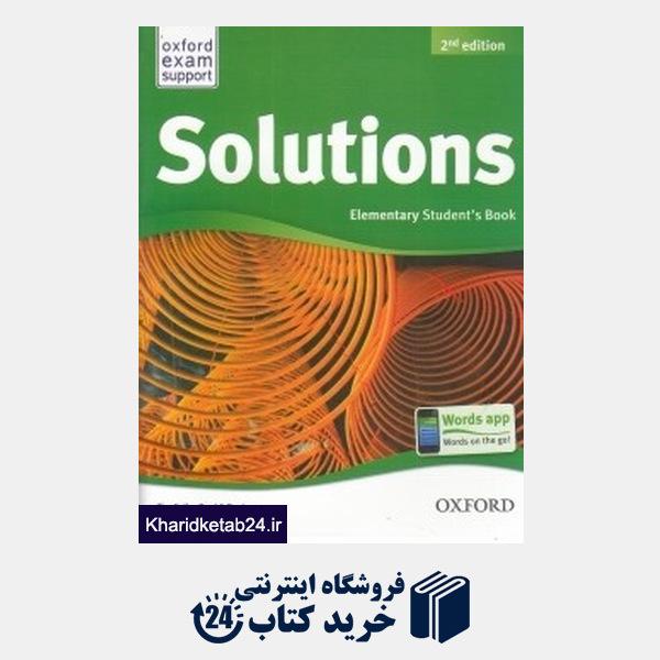 کتاب Solution Elementary SB WB CD