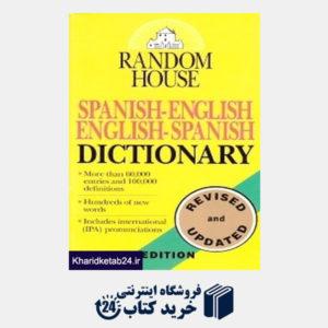 کتاب Spanish English English Spanish Dictionary