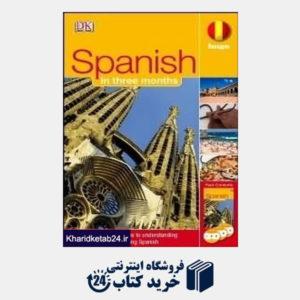 کتاب Spanish in Three Months CD org