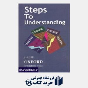 کتاب (Steps to Understanding (CD با ترجمه فارسی