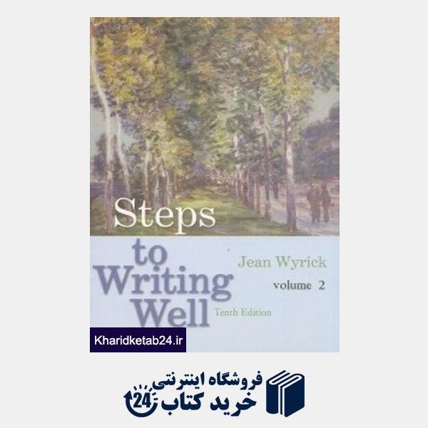 کتاب Steps to Writing Well 2