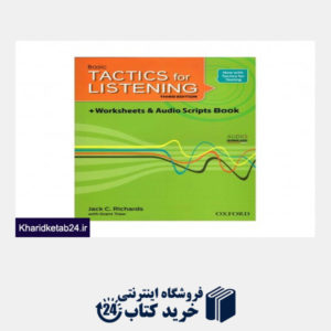 کتاب Tactics for Listening 3rd Basic
