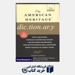 کتاب The American Heritage Dic org